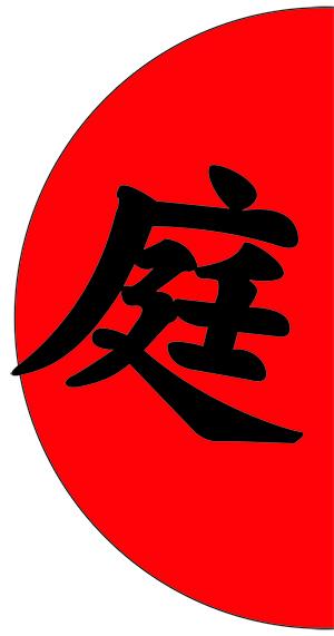 niwa-logo-sol-tegn